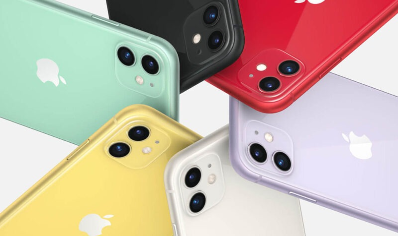 iphone 11 przeglad ofert
